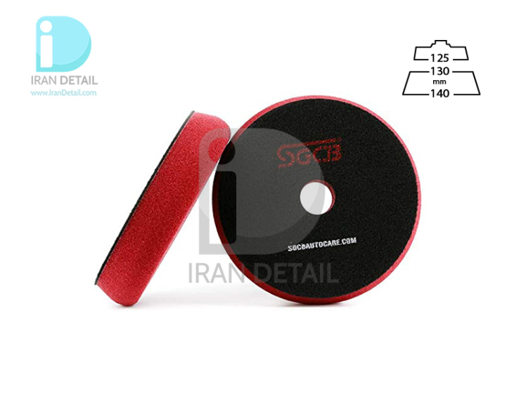 پد پولیش متوسط زرشکی اس جی سی بی 130 میلی متری SGCB High Foam Cutting Pad Hook & Loop Wine 5inches SGGA101