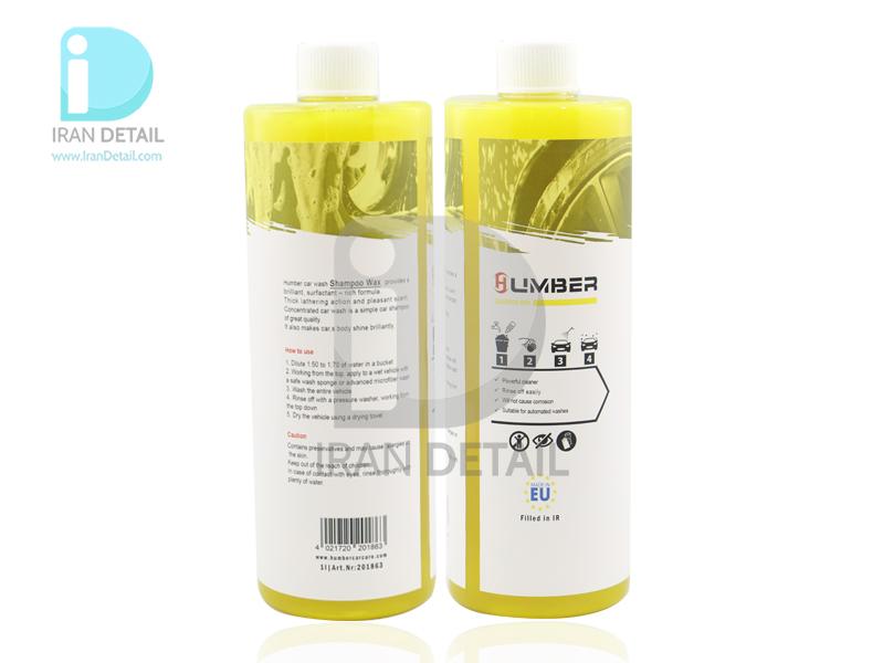 شامپو واکس یک لیتری هامبر مدل Humber Shampoo Wax 1L