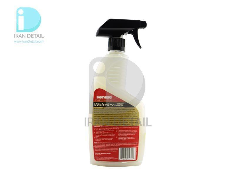 اسپری واکس و شتسشو بدون آب مادرز مدل 5644 Mothers Waterless Wash & Wax