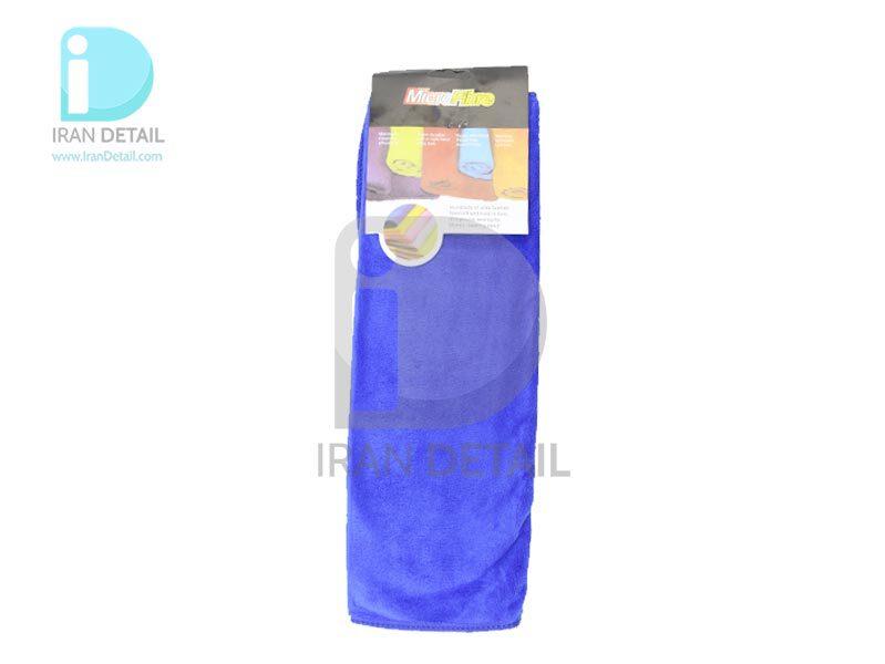دستمال مایکروفایبر 40*40 آبی مخصوص پولیش و واکس خودرو