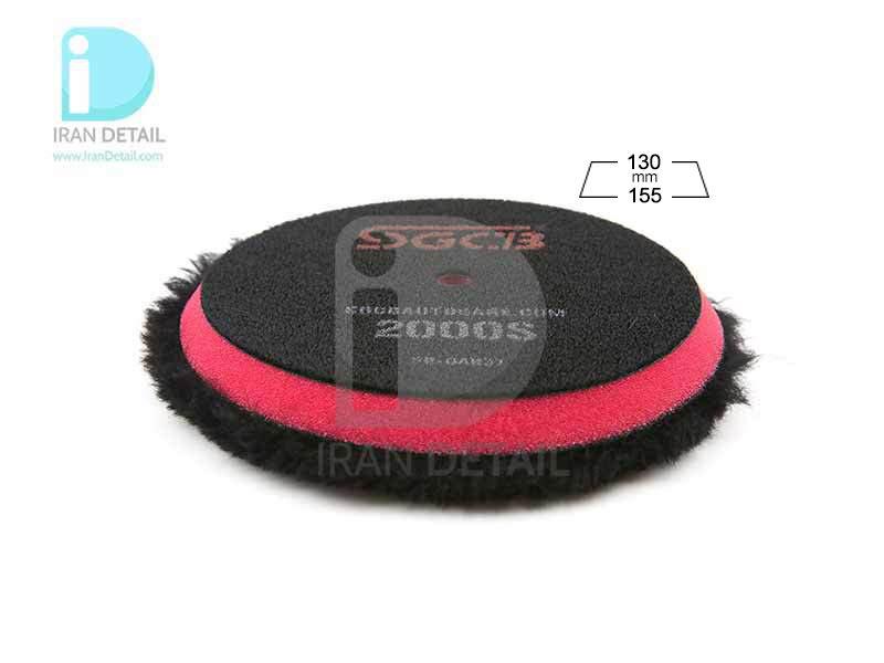 وول پد متوسط اس جی سی بی 130 میلی متری SGCB Beta Wool Pad 6inches SGGA037