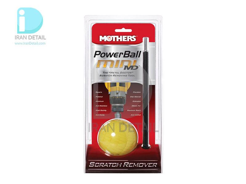 اسفنج پولیش فلز گوی شکل مادرز مدل Mothers PowerBall Mini MD 5142 power