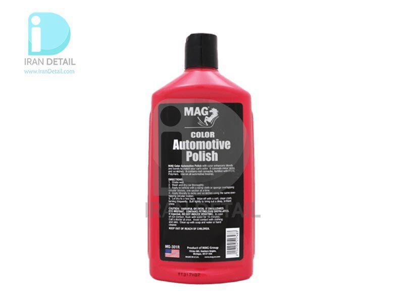 پولیش و واکس قرمز مگ مدل MAG Color Automative Polish Red