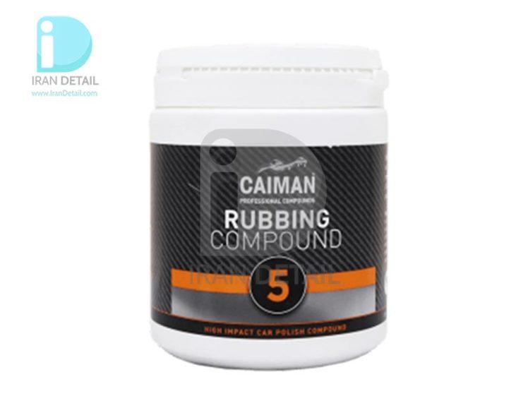 خمیر پولیش متوسط کایمان مدل CAIMAN Rubbing Compound