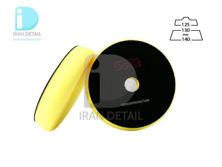 پد پولیش نرم زرد اس جی سی بی 130 میلی متری SGCB Foam Cutting Pad Hook & Loop Yellow 5inches SGGA102