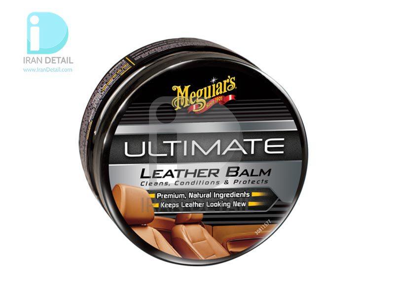 تمیزکننده، نرم کننده و محافظ چرم خمیری مگوایرز مدل Meguiars Ultimate Leather Balm G18905