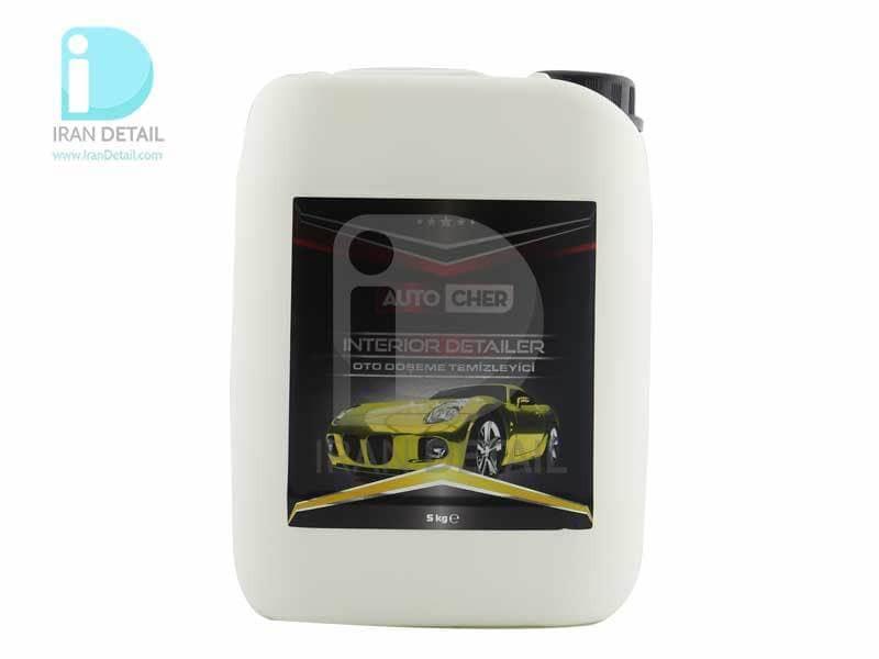 مایع صفرشویی داخل کابین خودرو 5 کیلویی اتوچر مدل AutoCher Interior Detailer 5KG