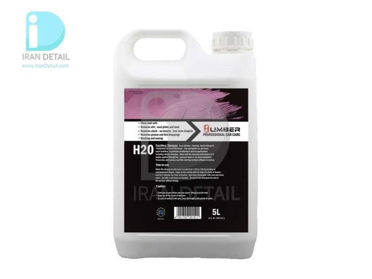 شامپو تاچ لس 5 لیتری هامبر Humber Touchless Shampoo