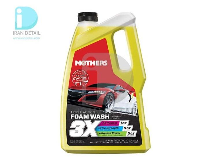 شامپو تاچ لس مادرز 5610 Mothers Triple Action Foam Wash