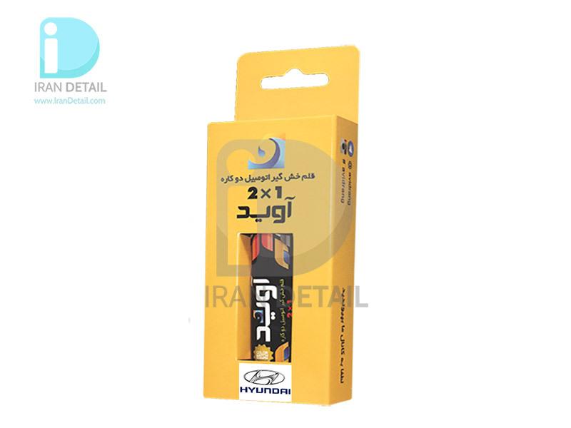 قلم خش گیر رنگ بدنه ماشین هیوندای نقره ای کد رنگ Hyundai Silver Y5