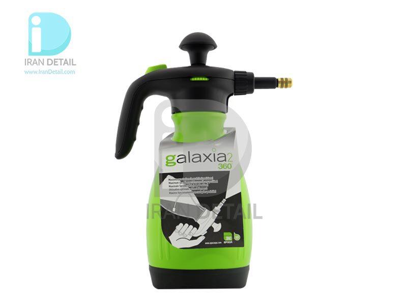 اسپری پاشش مایع شوینده گلکسیا Galexia