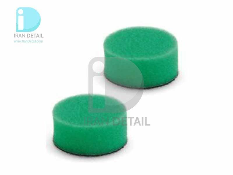 پد پولیش زبر X-CUT سبز سایز 40 میلی متری فلکس 2تایی Flex Polishing Sponge Green Hard Foam 40mm