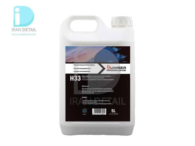شیشه شوی 5 لیتری هامبر مدل Humber Glass Cleaner 5L