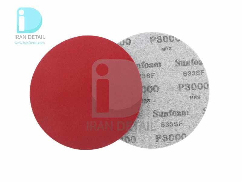 سنباده فومی سان مایت سایز 15 مدل SunMight Sun Foam Discs 150MM P3000