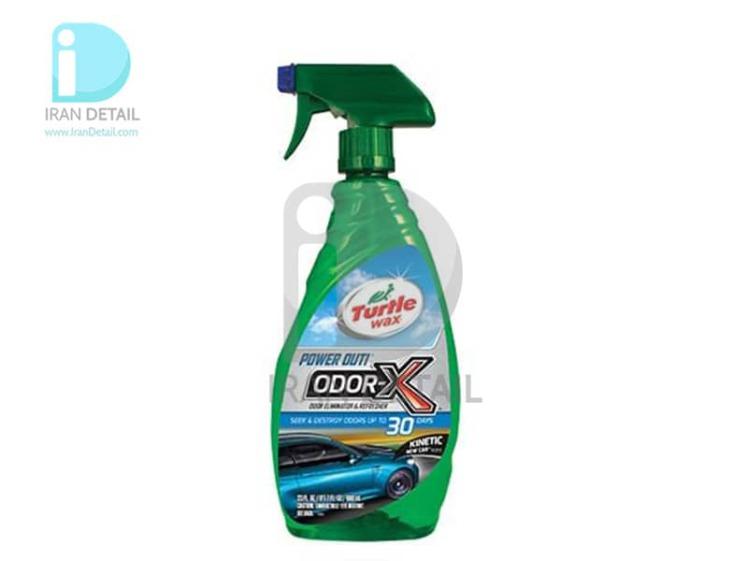 اسپری از بین برنده بوی بد داخل خودرو ترتل واکس مدلTurtle Wax Power Out! Odor-X Spray