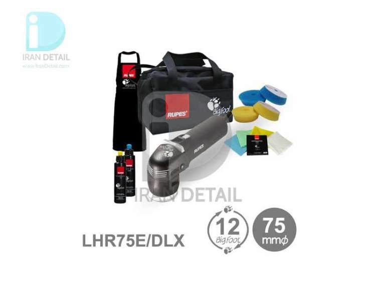 دستگاه پولیش رندوم روپس مارک ۲ فول مدل RUPES LHR75E ll/DLX