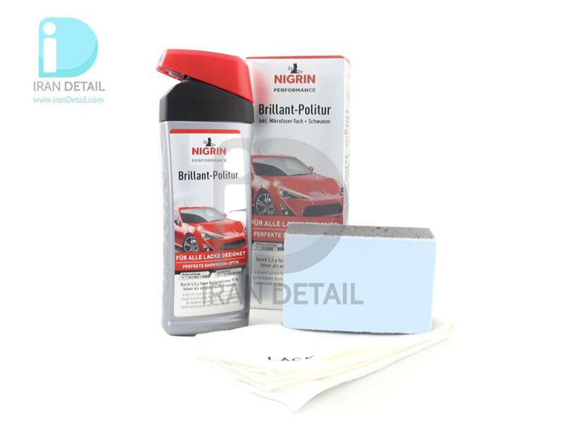 کیت مایع پولیش برلیانت توربو 500 میلی لیتری نیگرین مدل NIGRIN Performance Brilliant Polish Turbo 500ml