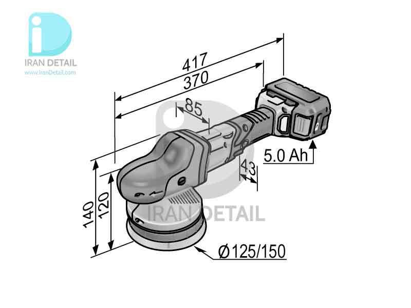 کیت کامل دستگاه پولیش بیسیم اوربیتال سایز 150 میلی متری فلکس مدل Flex Cordless XFE 150 18.0 EC - 5.0 Set