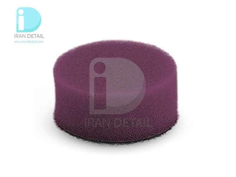 پد پولیش زبر بنفش سایز 40 میلی متری فلکس 2تایی Flex Polishing Sponge Violet Hard Foam 40mm