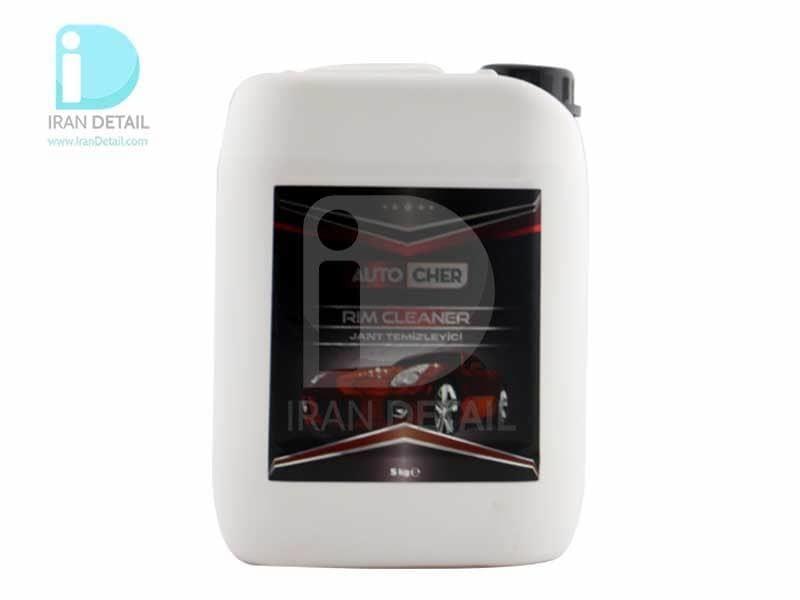 مایع جرم گیر و براق کننده رینگ 5 کیلویی اتوچر مدل AutoCher Rim Cleaner 5KG