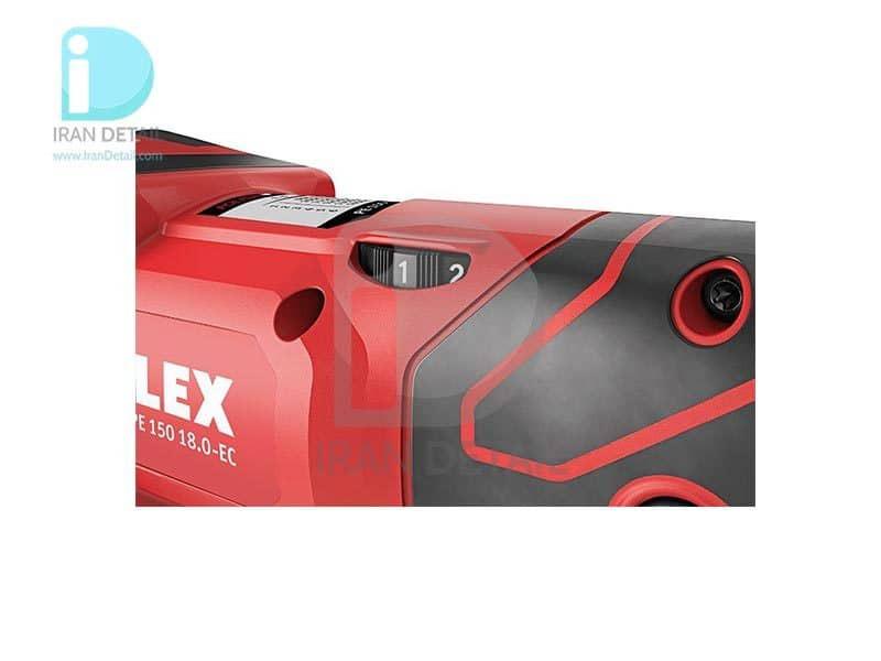 کیت کامل دستگاه پولیش بیسیم روتاری سایز 150 میلی متری فلکس مدل Flex Cordless PE 150 18.0 EC - 5.0 Set