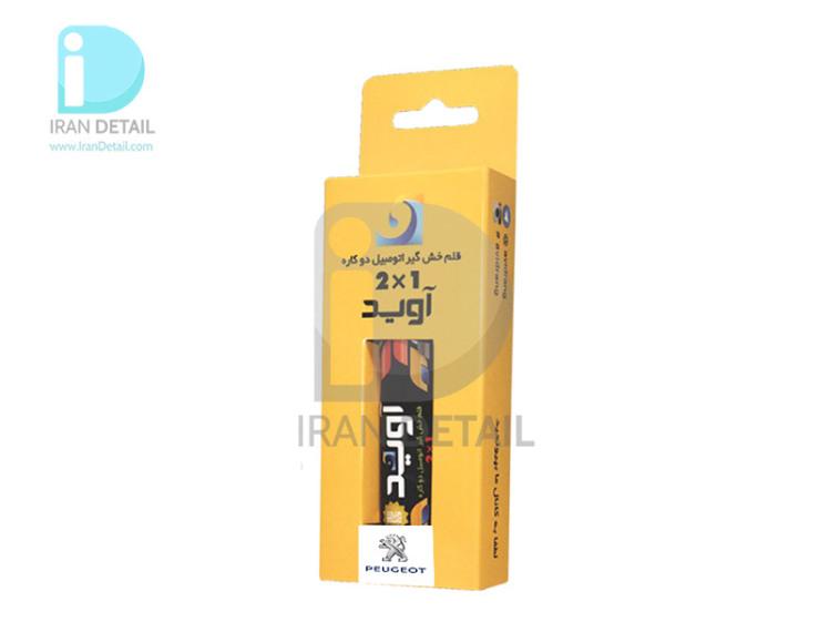 قلم خش گیر رنگ بدنه ماشین پژو ذعالی متالیک کد رنگ 69999 Peugeot Metallic Carbonic