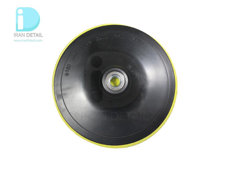 صفحه پلیت 180 میلی متری روتاری Rotary Backing Plate 7inches