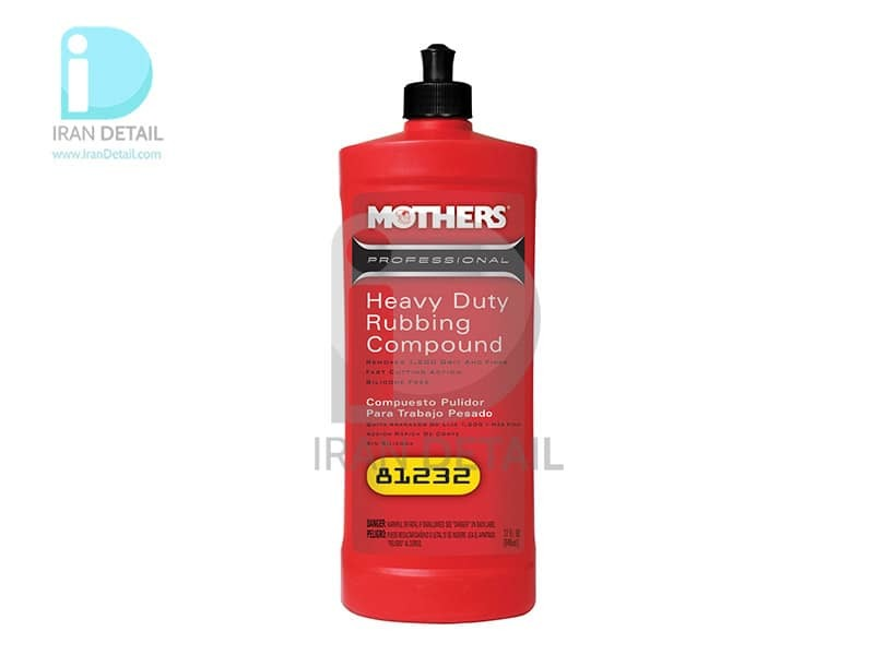 پوليش زبر مادرز Mothers Professional Heavy Duty Rubbing Compound 81232