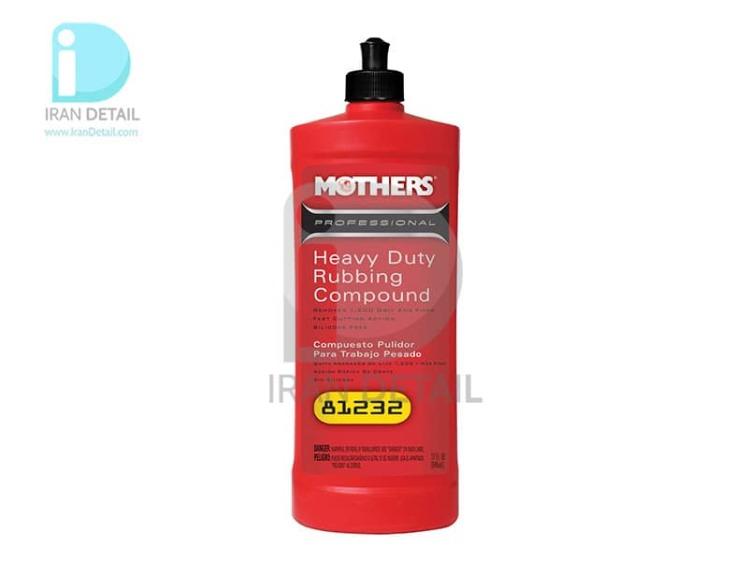 پوليش زبر مادرز Mothers Professional Heavy Duty Rubbing Compound 81232