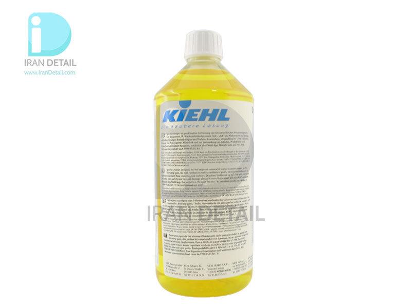 مایع پاک کننده لکه کیل مدل Kiehl Orange Pro