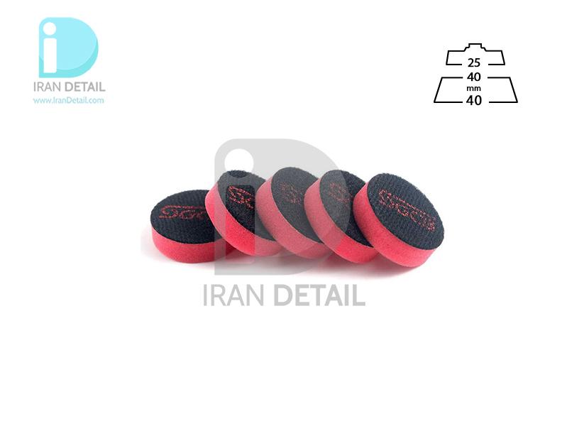 کیت پنج عددی پد پولیش نرم قرمز 40 میلی متری اس جی سی بی مدل SGCB Mini Foam Pad Set 1.6inches SGGA130 red